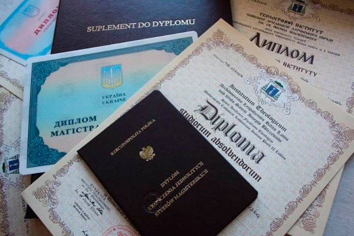 Consular legalization of the documents
